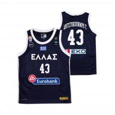 Greece NT basketball 2019 home shirt ANTETOKOUNMPO T. GSA, dark blue