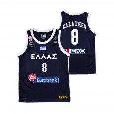 Greece NT basketball 2019 home shirt CALATHES GSA, dark blue