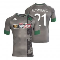 Panathinaikos 2020/21 3rd shirt Kombat Pro KOURBELIS