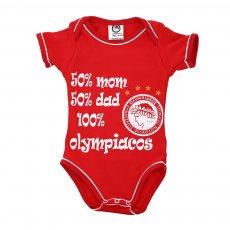"Olympiakos baby bodysuit ""100% Olympiakos"", red"