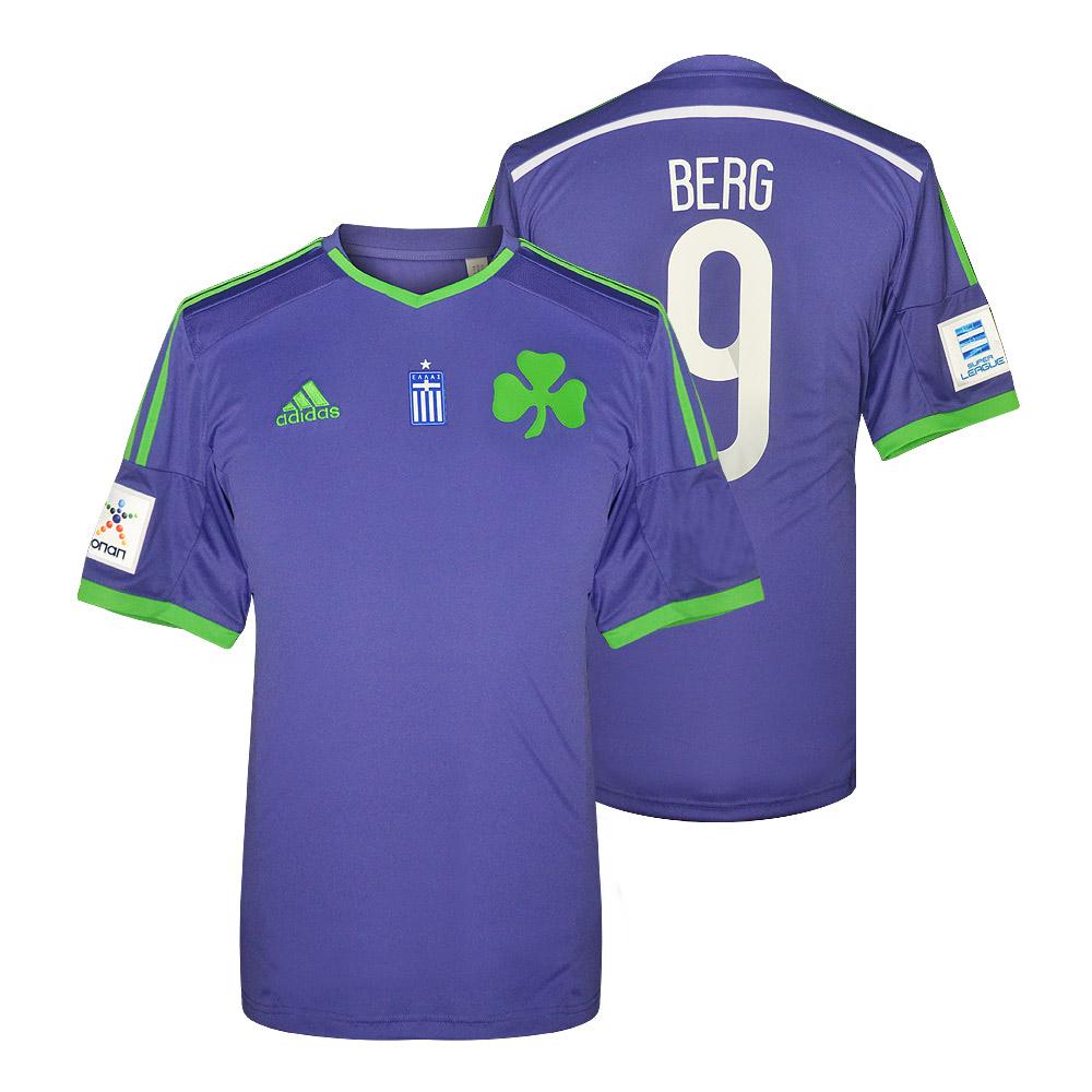 Panathinaikos 2014/15 3rd shirt BERG