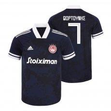 Olympiakos 2020/21 3rd shirt FORTOUNIS