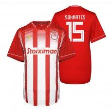 Olympiakos 2020/21 home shirt PAPASTATHOPOULOS