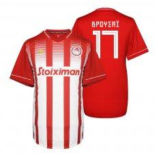 Olympiakos 2020/21 home shirt VROUSAI