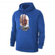 Τζιμάκος, το καλύτερο έχασα footer with hood, royal blue