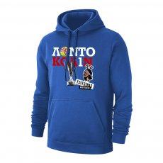 Tsitsipas Hooligans 'ΛΟΝΤΟ ΚΟΛΙΝ' footer with hood, blue