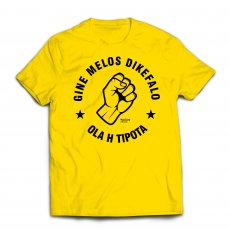 WazZzay official t-shirt 'Gine melos dikefalo,  ola h tipota, yellow
