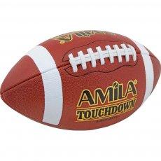 Μπάλα Rugby -9