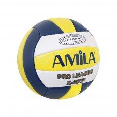 Μπάλα Νο. 5 MV5-1