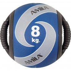 Dual Handle Ball 12kg