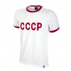 CCCP Away 1970s Short Sleeve Retro Football Shirt