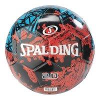 Spalding soccer ball Spalding 2.0 (Size 5)