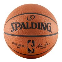 Spalding Nba Official Game Ball Genuine Leather (Size 7)