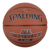 Spalding All Conference basketball (Size 7)